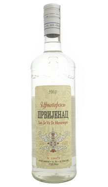 Prvijenac Grape Brandy